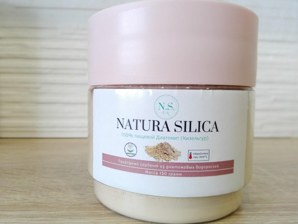 Горная мука Natura Silica 150 грамм
