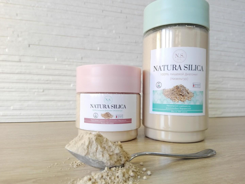 пищевой кизельгур 450 грамм (пищевой диатомит Natura Silica)
