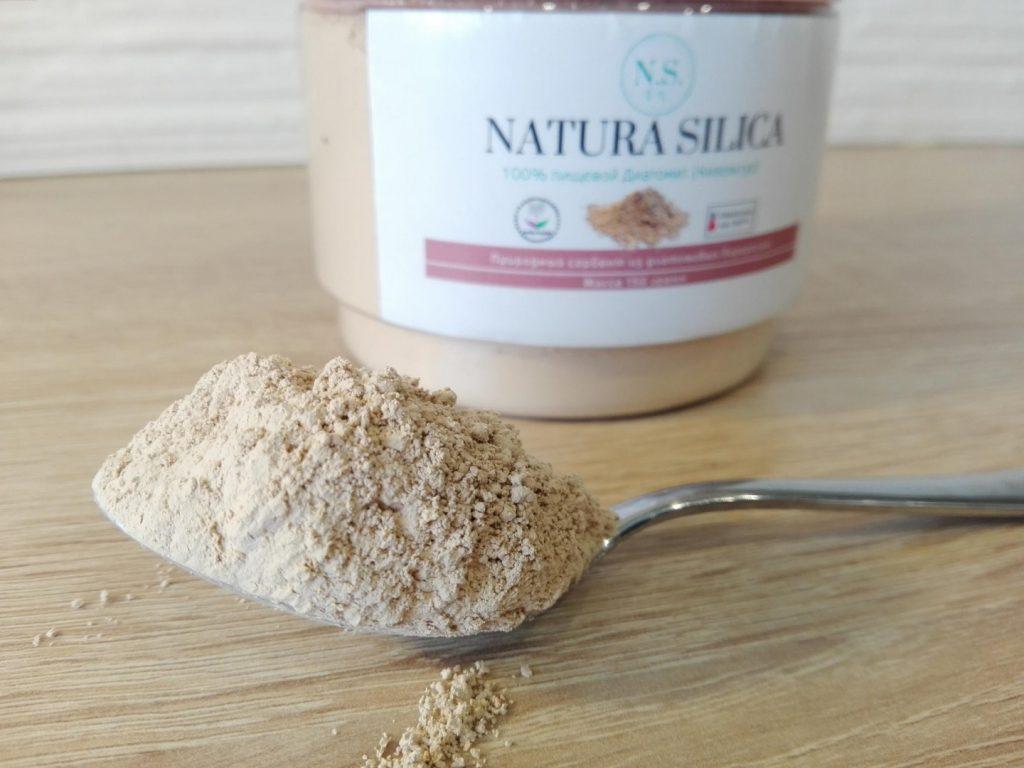 пищевой диатомит Natura Silica 5 грамм