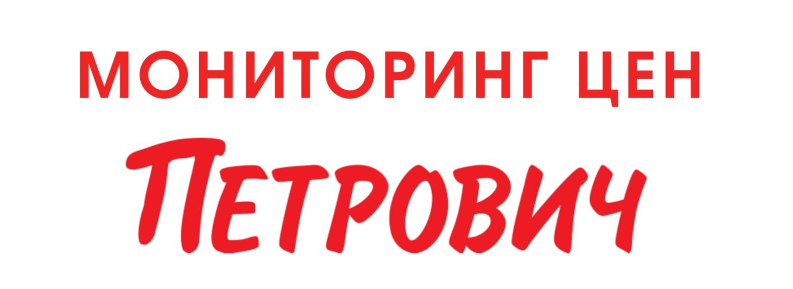 логотоп петрович