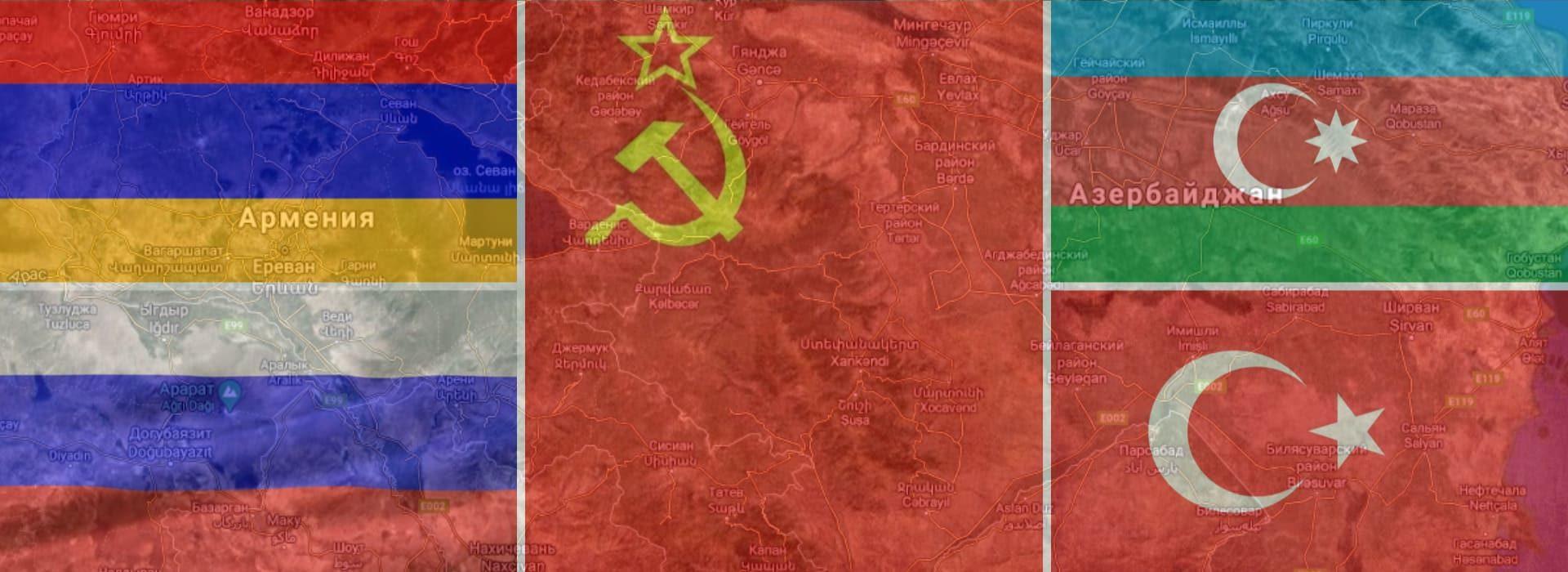 История Карабахского конфликта кратко
