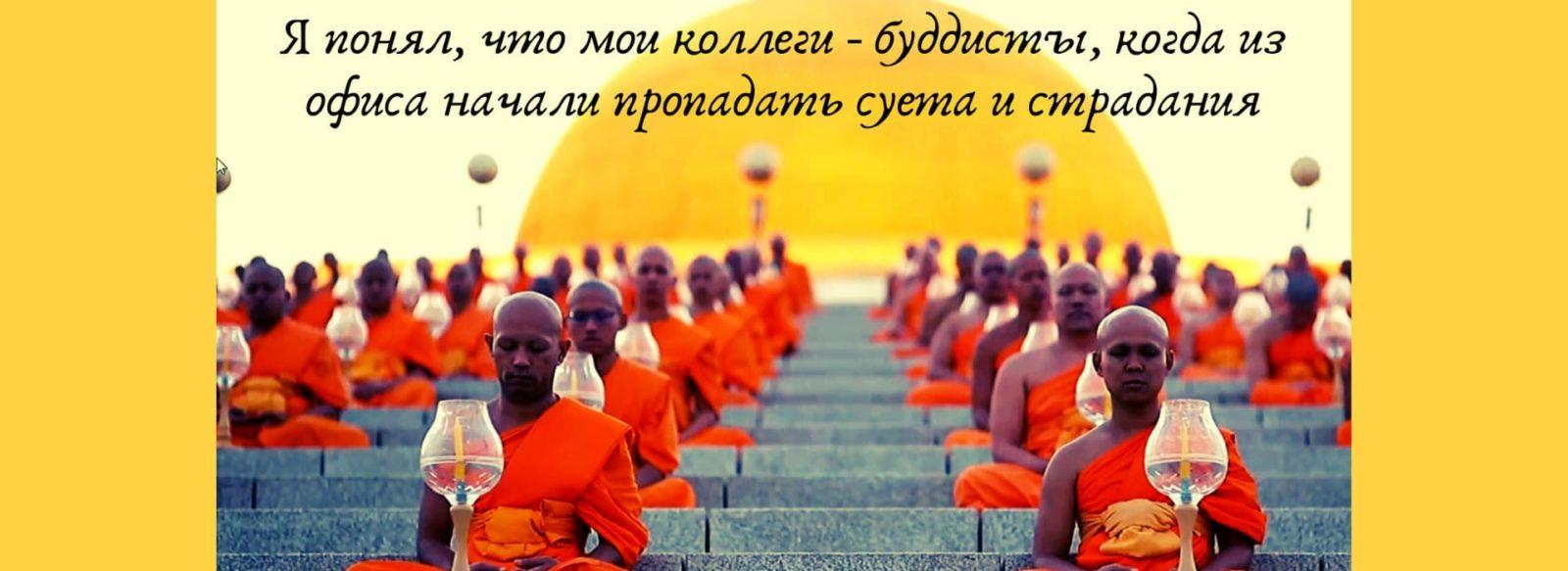 монахи медитируют в позе лотоса