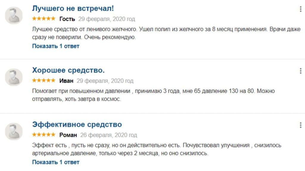 реальный отзыв на бальзам Болотова
