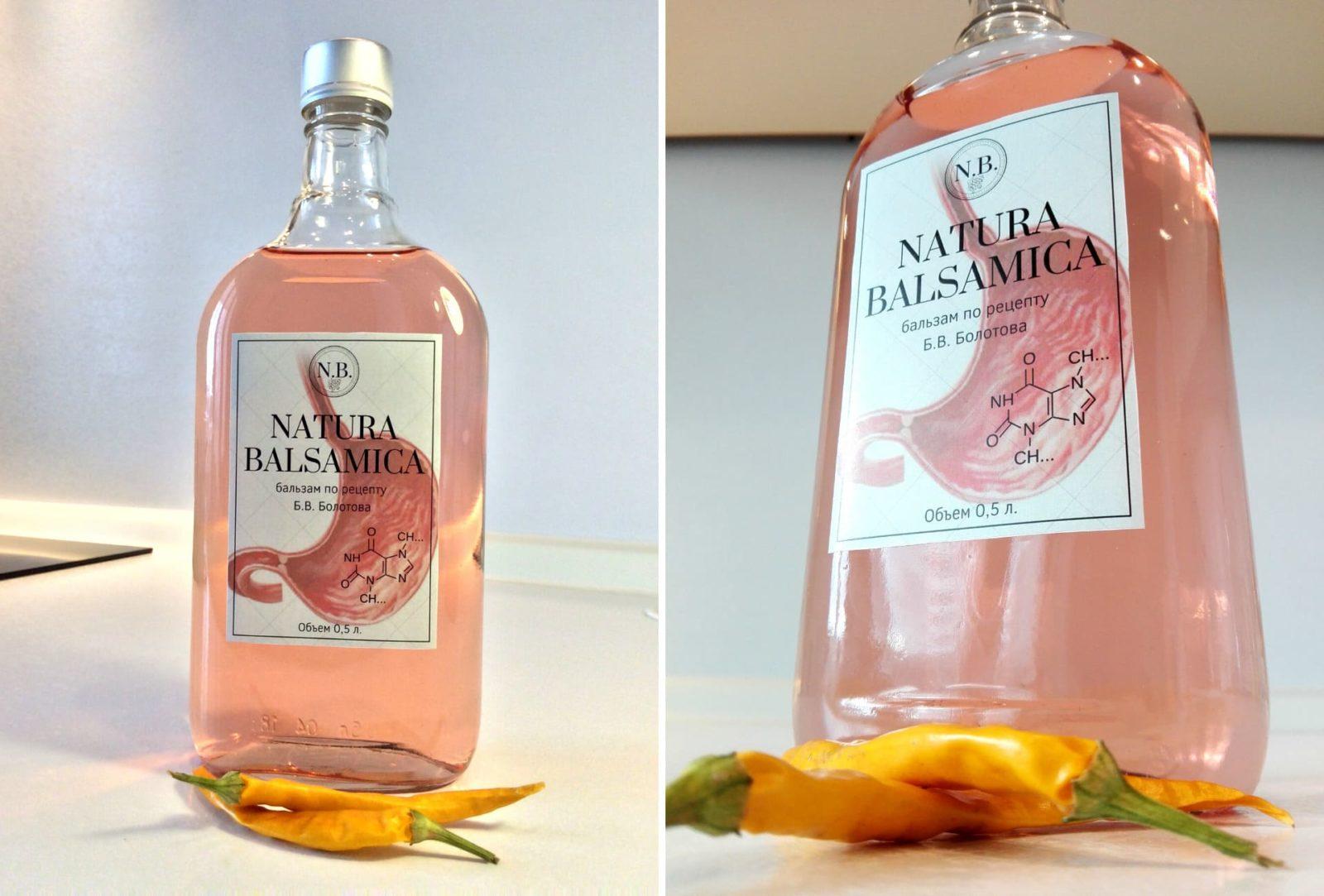 Бальзам по рецепту Болотова Natura Balsamica