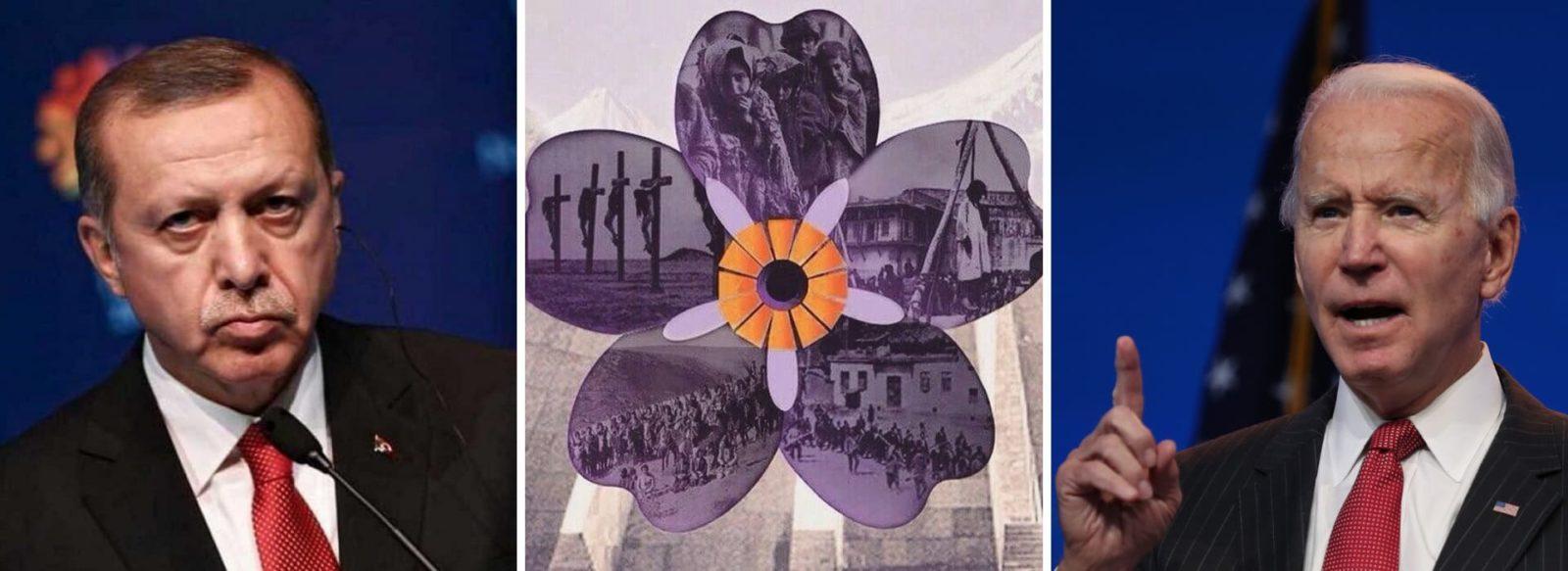Эрдоган, Байден, геноцид армян