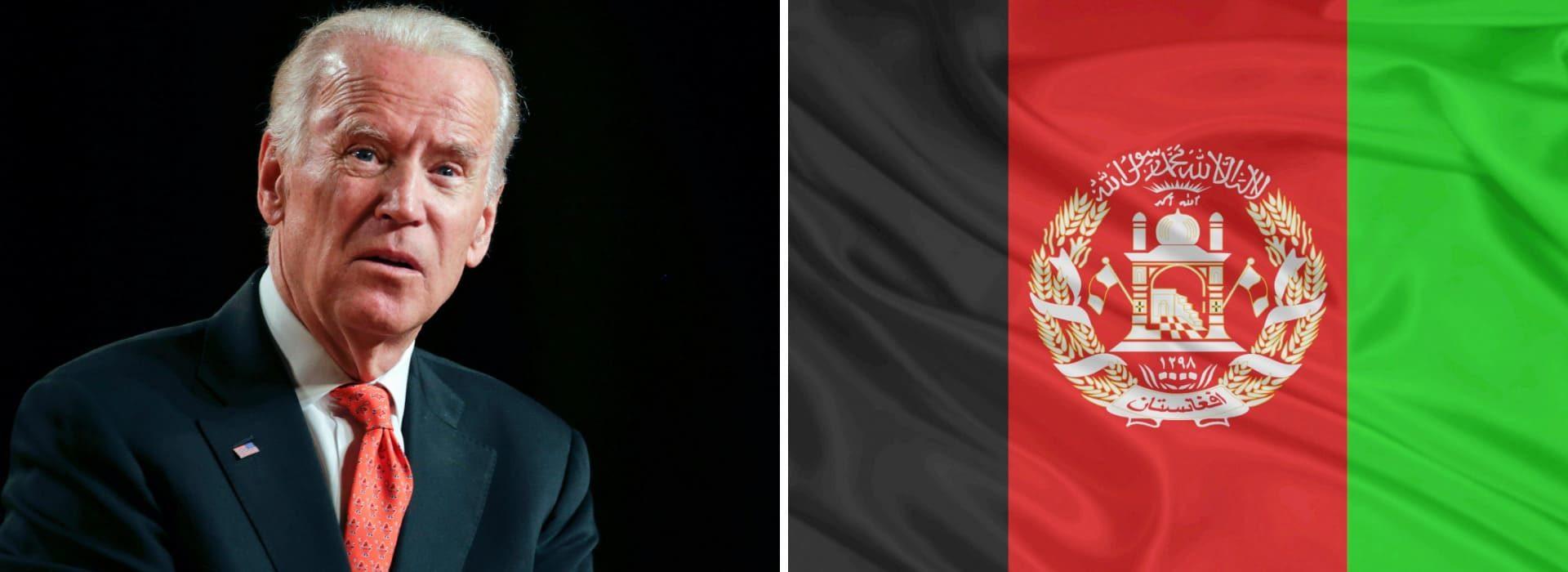 Байден и Афганистан